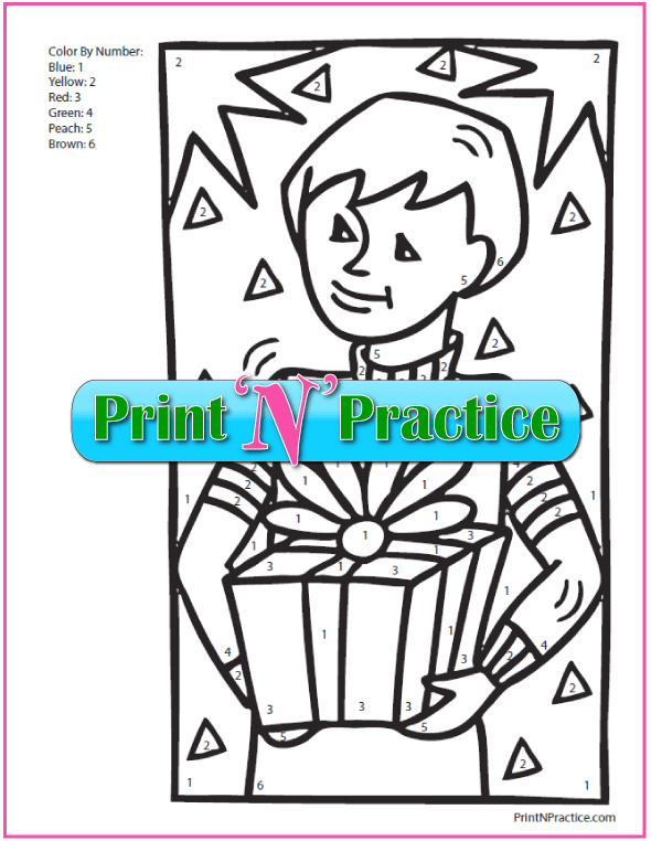 Color By Number Worksheet: Boy with Gift Color By Number