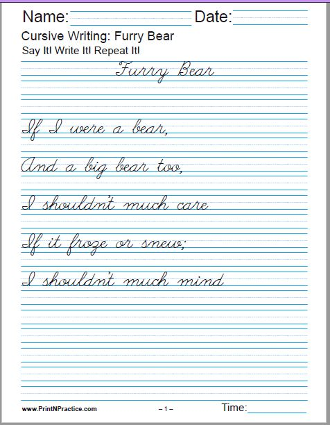 Free Cursive Writing Worksheets: Furry Bear, by A A Milne - 2 pages