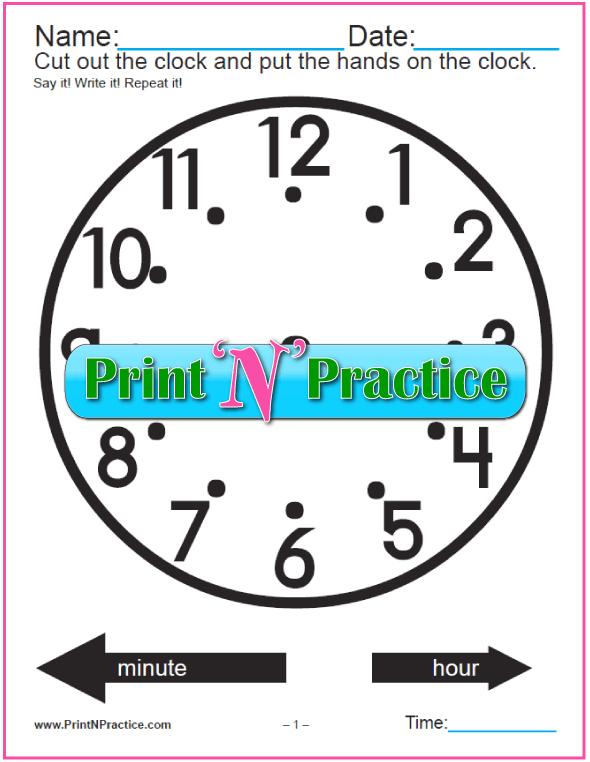 Printable Clock Worksheet - Movable Hands
