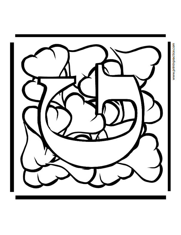 G For Garlic Printable Alphabet Coloring Pages