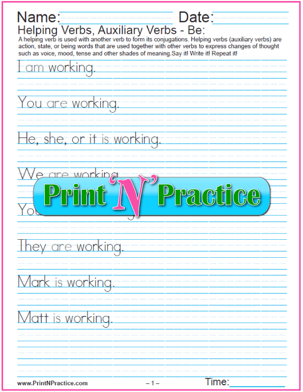 Helping Verbs: To Be Worksheets