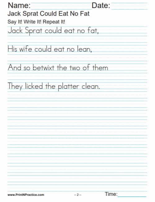 Kids Nursery Rhymes Songs And Digital Worksheets - Literacy Activities