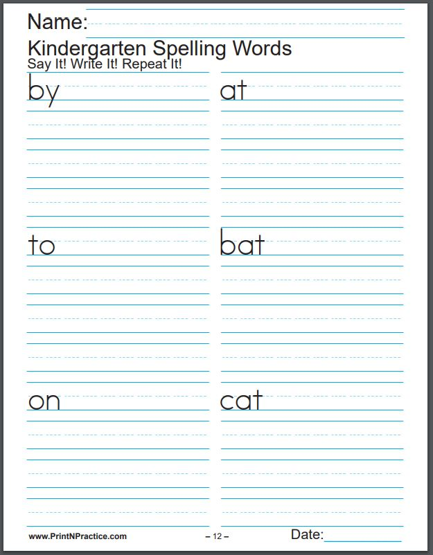 Printable Spelling Worksheets: Kindergarten Spelling Worksheet Sample
