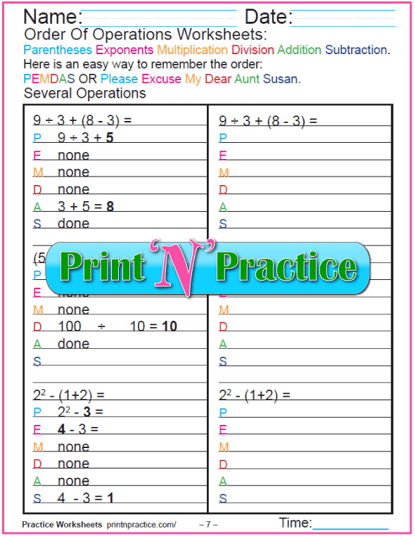 Practice PEMDAS Order of Operations Worksheet 7