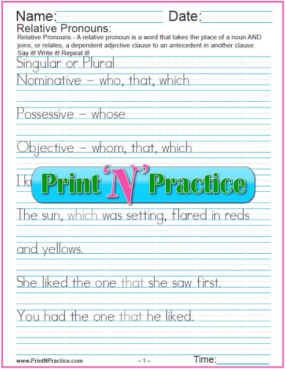 Pronoun Worksheets and Lists of Pronouns – Relative Pronouns Worksheets