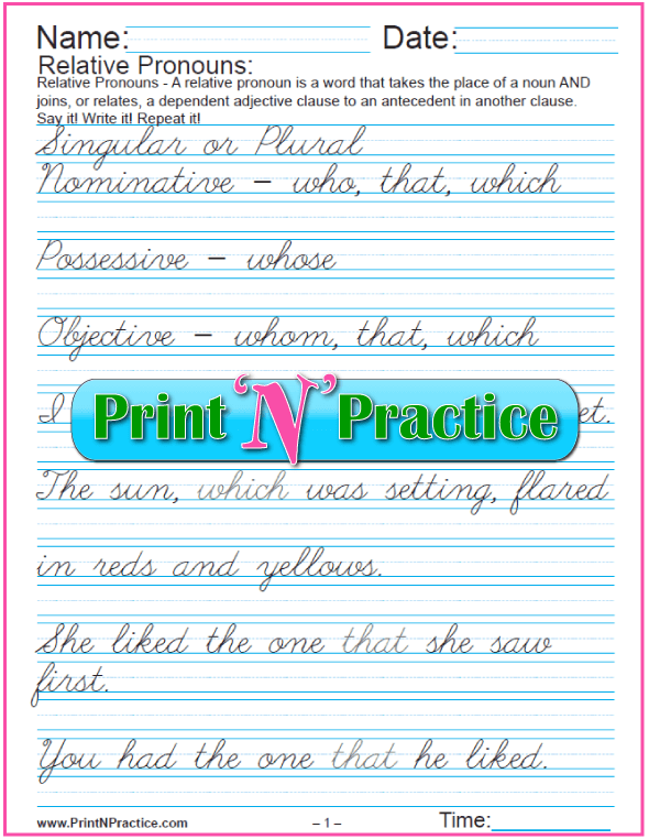 All Worksheets Indefinite Pronouns Exercises Worksheets Free – Indefinite Pronoun Worksheet