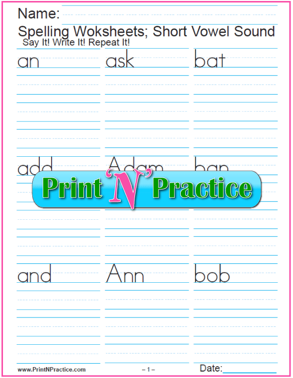 Kindergarten Printable Worksheets: Short Vowel Sounds -11 pages.