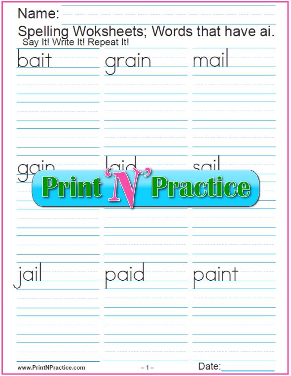 2 ai Words - Printable Phonics Worksheets