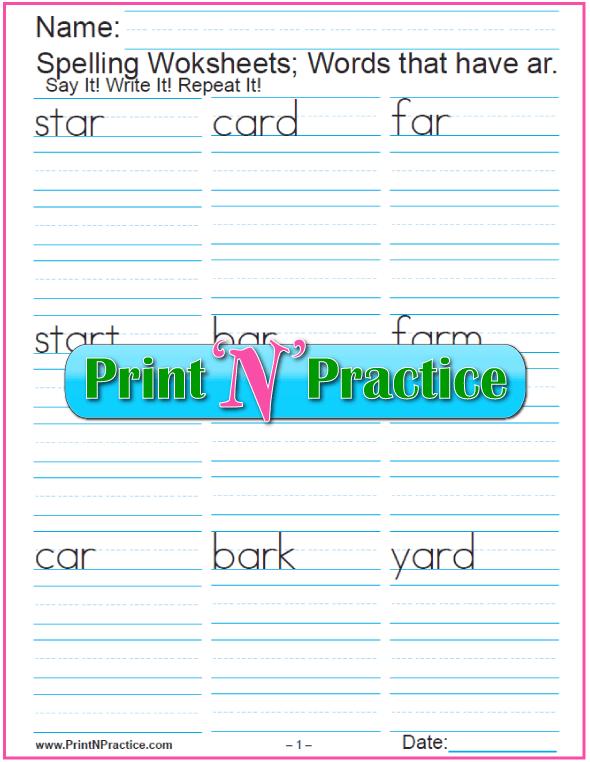 Printable Phonics Worksheets: ar Words