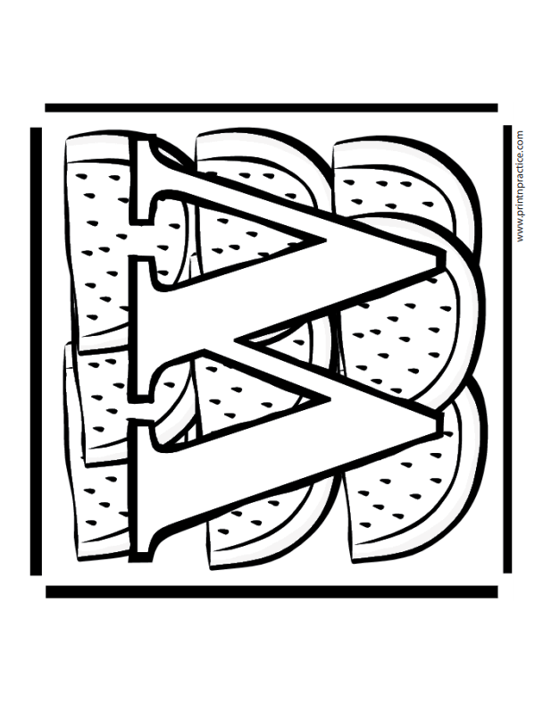 W For Watermelon Printable Alphabet Coloring Sheet