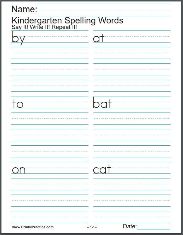 Printable Spelling Worksheets: Kindergarten Spelling Worksheet Sample