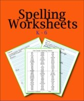 Printable Spelling Worksheets: Buy them all to print, copy, customize and file.
