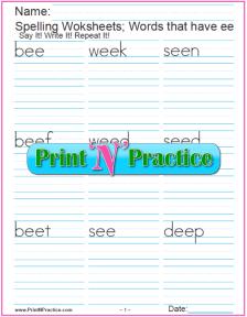 ee Words Worksheets For practice